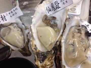 今日の牡蠣3種(*^_^*)
