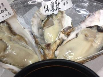 今日の牡蠣( ´ ▽ ` )ノ