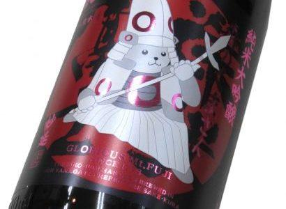 日本酒献立更新しました。
