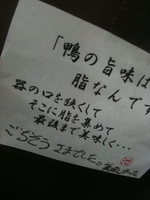 ありがとうございます♪( ´▽`)