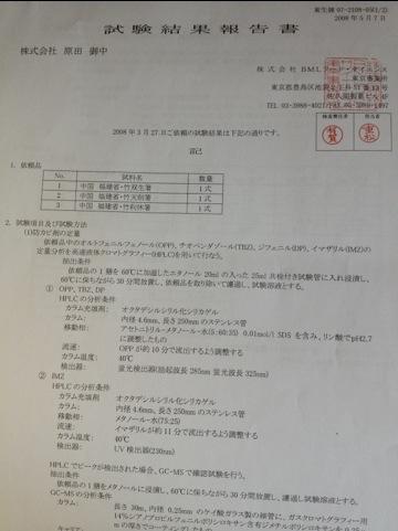 20120507-152637.jpg