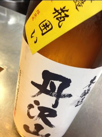 川西屋酒造  神奈川県山北