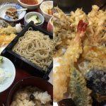 海老と7種野菜の天ぷら昼膳ランチ