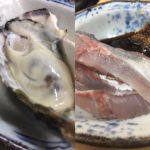 アジと牡蠣