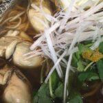 牡蠣の温かい麺